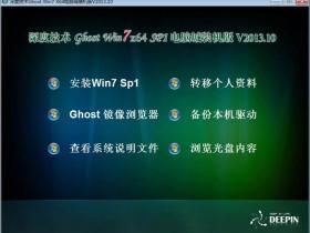 Xp和Win7双系统安装图文教程汇总