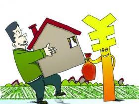 大竹县不动产抵押和过户所需的资料及办理步骤