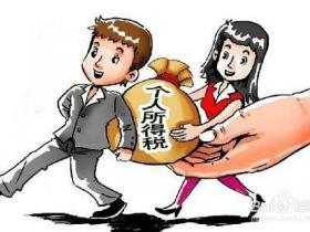 个体工商户个人所得税计税办法
