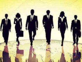 事业单位岗位设置管理试行办法